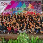 PiCA Musyawarah Nasional 2017 - 16 s.d. 17 September 2017